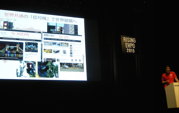 rising-expo-2015-zuu-2