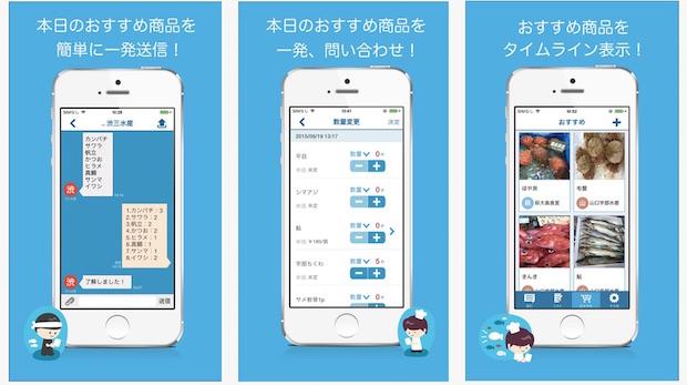 sakama_screenshots