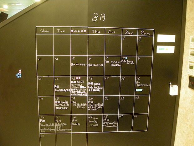 shibuya-dots-schedule