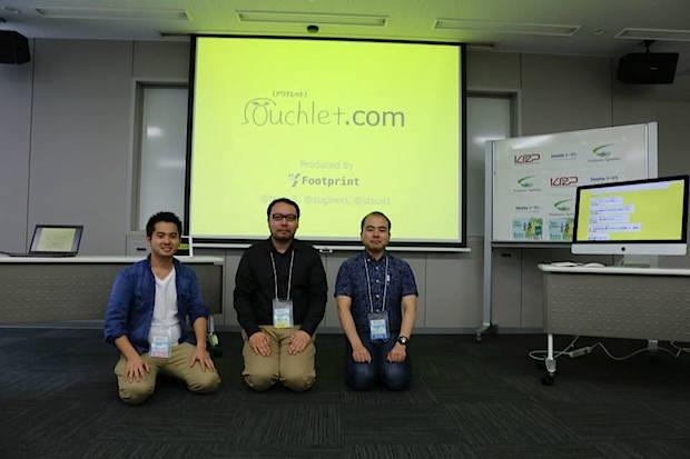 startup-weekend-kyoto-image1
