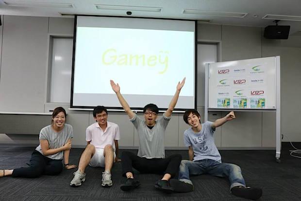 startup-weekend-kyoto-image2
