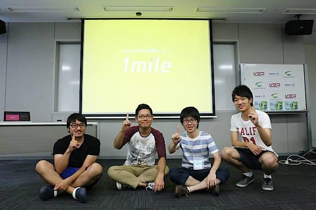 startup-weekend-kyoto-image3