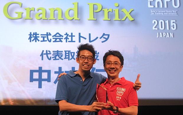 toreta-wins-top-award-at-rising-expo-2015