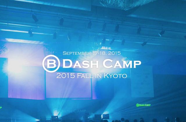B_Dash_Camp_2015_Fall_in_Kyoto