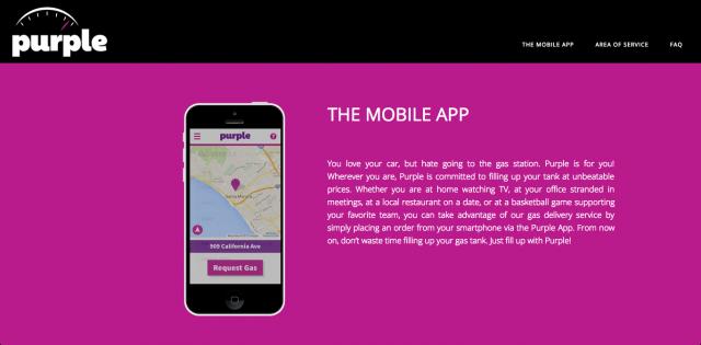 給油のオンデマンドアプリ「Purple」