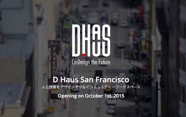 d-haus_featuredimage