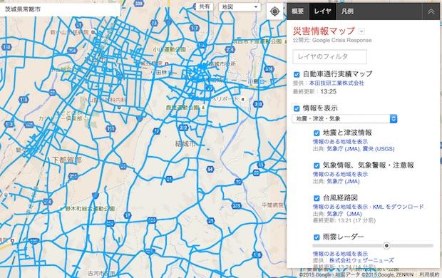 google-crisis-response-map