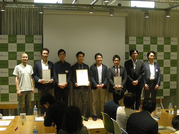kashiwa-no-hackathon-ceremony