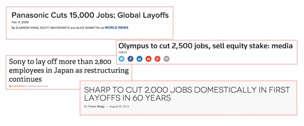 layoffs-headlines