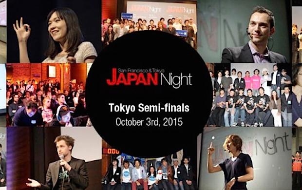 sf-japan-night8-semifinals_featuredimage