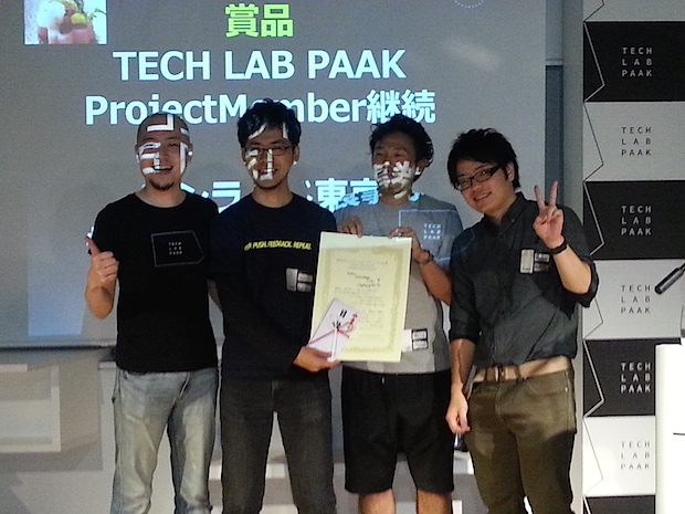 tech-lab-park-1st-demoday_deploygate-mtl-award
