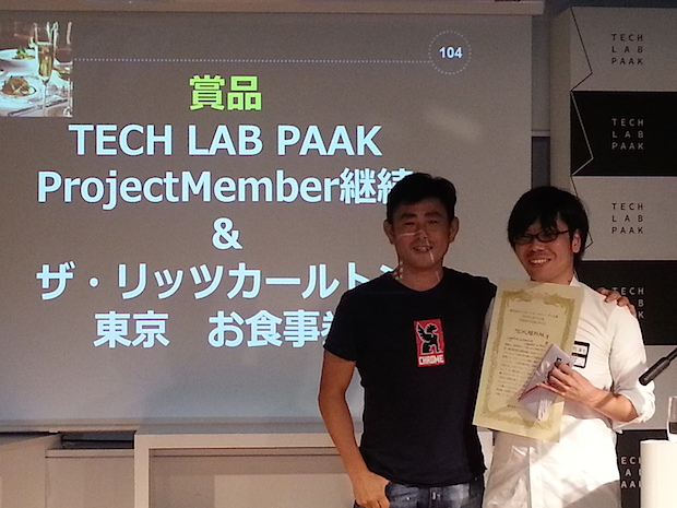 tech-lab-park-1st-demoday_substitutional-audience-award