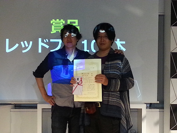 tech-lab-park-1st-demoday_vistouch-microsoft-award