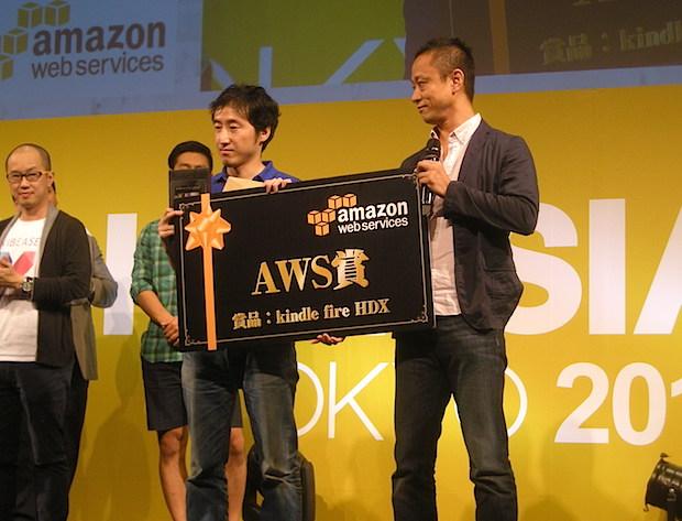 tia-tokyo-2015-arena-aws-award-yappli