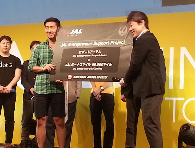 tia-tokyo-2015-arena-jal-award-manabo