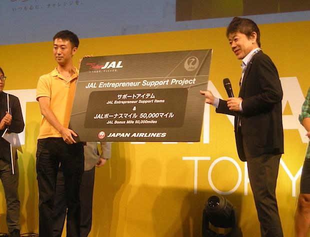 tia-tokyo-2015-arena-jal-award-popslide