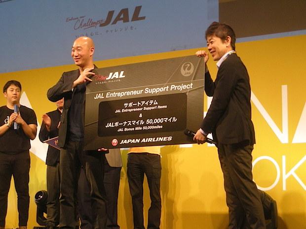 tia-tokyo-2015-arena-jal-award-shakr
