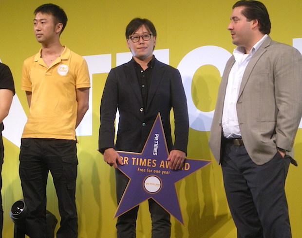 tia-tokyo-2015-arena-prtimes-award-yukai-engineering