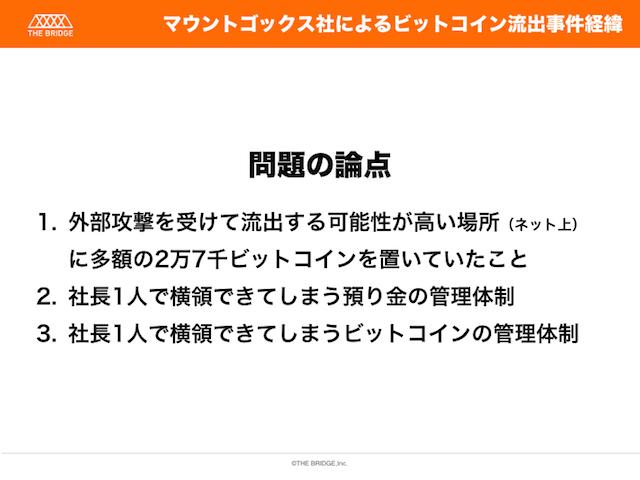 webinar_slide.001