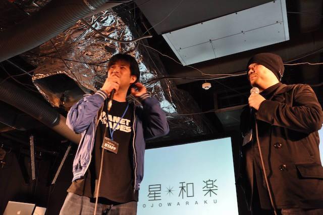 明星和楽2011(福岡)オープニングにて。孫泰蔵さん(右)・橋本正徳さん(左)