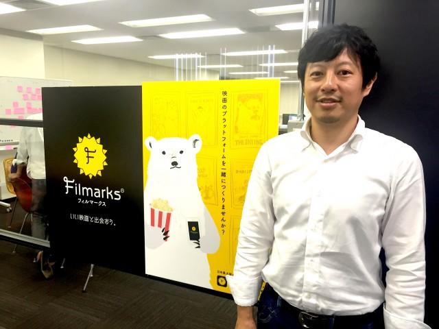 つみき代表取締役社長の鈴木 貴幸氏