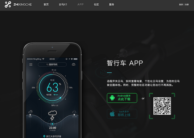 Yunmake app