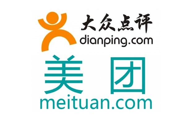 dianping-meituan_featuredimage