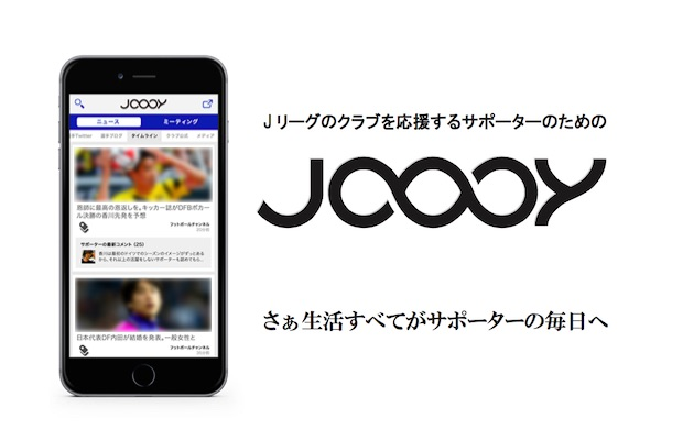 joooy_featuredimage