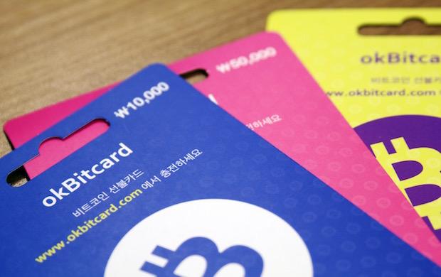 Coinplug が韓国で展開する、コンビニで使える Bitcoin カード「okBitCard」