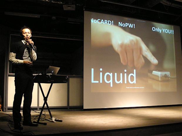 tech-in-asia-jakarta-2015-tokyo-chapter-liquid