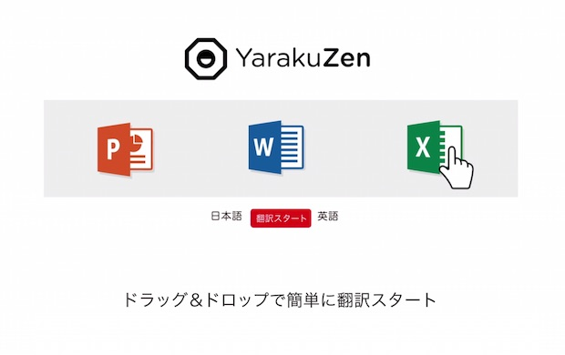 yarakuzen_featuredimage