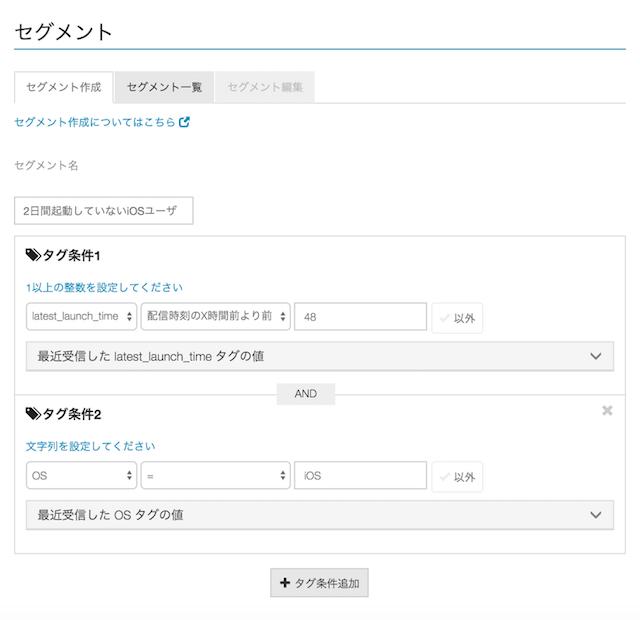 画面キャプチャ(セグメント作成)