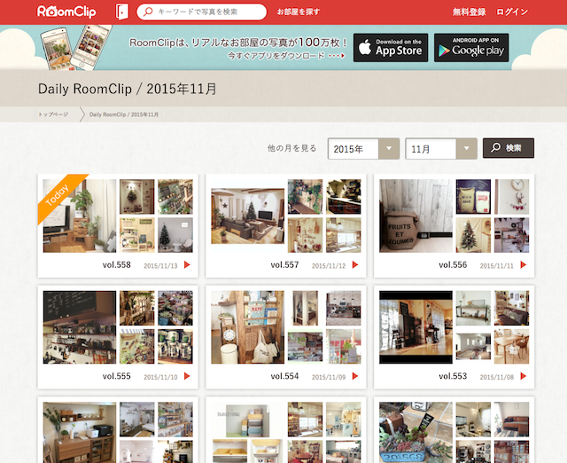 部屋のインテリア実例、オススメ30枚ピックアップのアーカイブ_2015年11月_|_RoomClip(ルームクリップ)