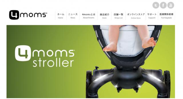 4moms-stroller