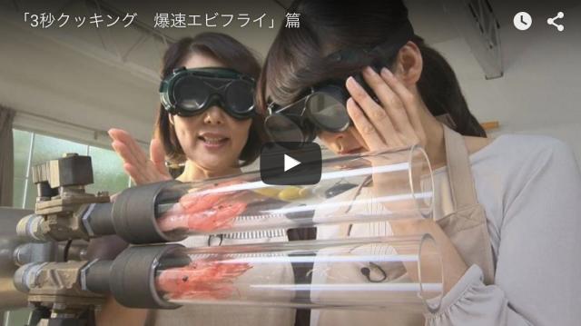 【11月11日開催】最前線事例に学ぶ「動画テクノロジーとクリエイティブ」勉強会ーーTHE_BRIDGE_Mixer_Tokyo___THE_BRIDGE_Inc_