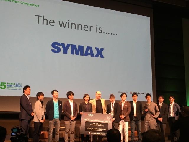 Health 2.0 Asiaのピッチコンペティションで優勝した「 SYMAX」