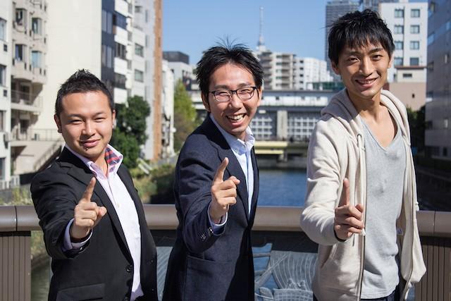 左からホットスタートアップ取締役の山下翔一氏、代表取締役の橋田一秀氏、取締役の香月雄介氏