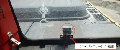 construction-machine-iot-obd2-photo