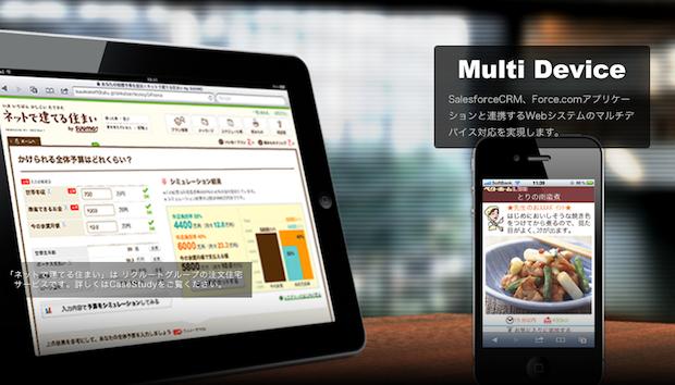 flect-app-usecase