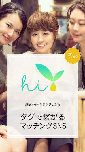 hi app