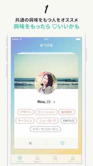 hi app2
