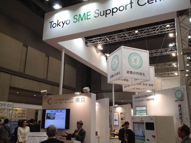 riscon-tokyo-sme-center-corner