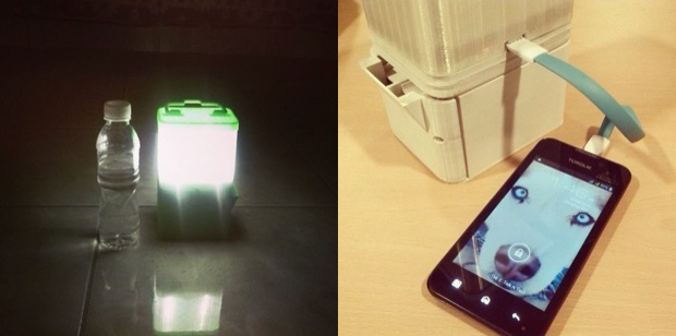 salt-lamp-battery-charging