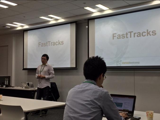sbc-fintech-fasttrack-tokyo-steven-tong