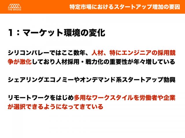 webinar_HR_slide.002