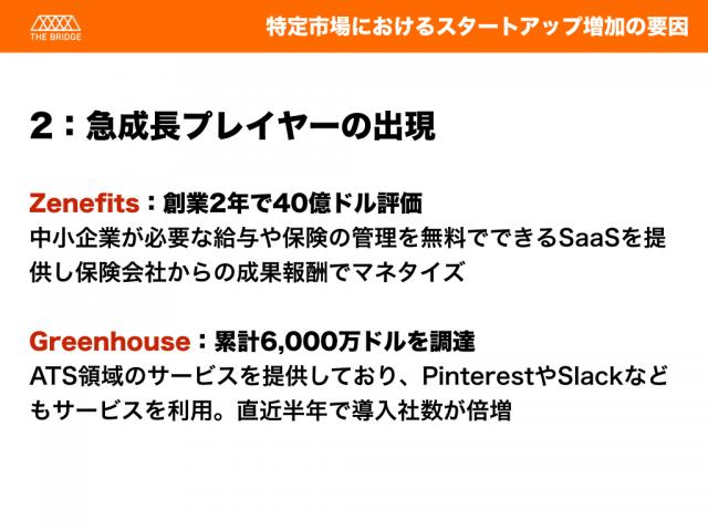 webinar_HR_slide.003