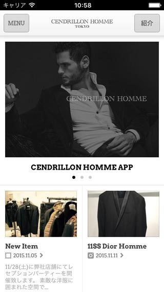 Cendrillon-Homme-app