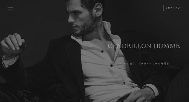 Cendrillon-Homme-website