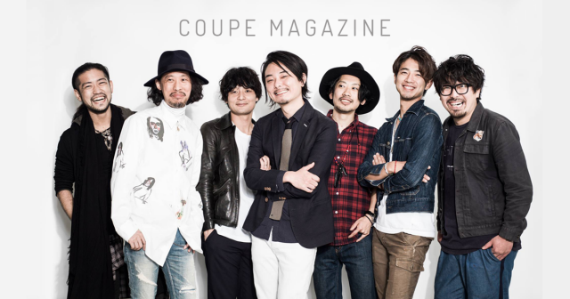 Coupe-magazine