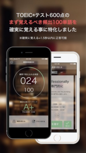 Flash-words-app-2